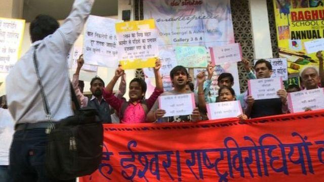 हिंदू संगठनों का प्रदर्शन