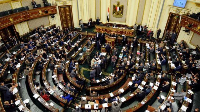 مجلس النواب المصري. صورة أرشيفية