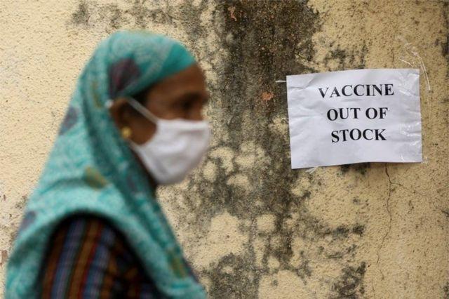 করোনা ভাইরাস: ভারতে কি টিকার মজুদ ফুরিয়ে আসছে? - BBC News বাংলা