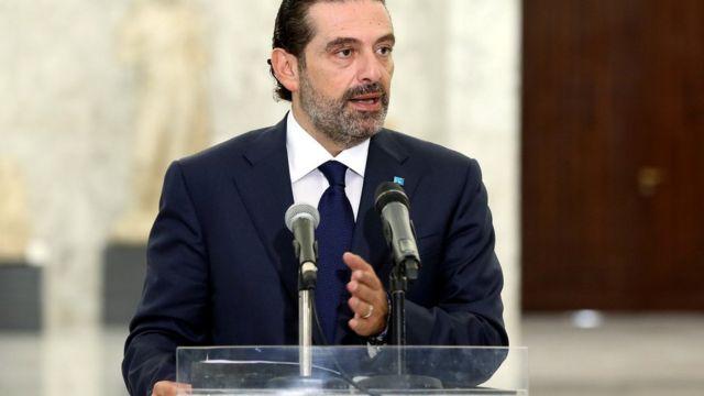 آقای حریری گفته است که اصلاحات مورد نیاز برای دریافت کمکهای خارجی که لبنان به شدت به آن نیاز دارد را انجام میدهد