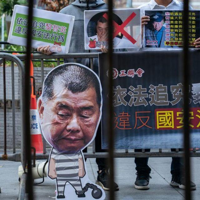 Partidarios de Pekín manifiestan en contra de Jimmy Lai.