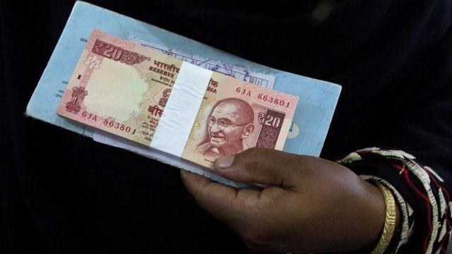 बीस रुपए के नोट