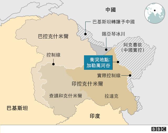中印冲突:两国完成班公湖地区边境撤军 中印冲突:两国完成班公湖地区边境撤军
