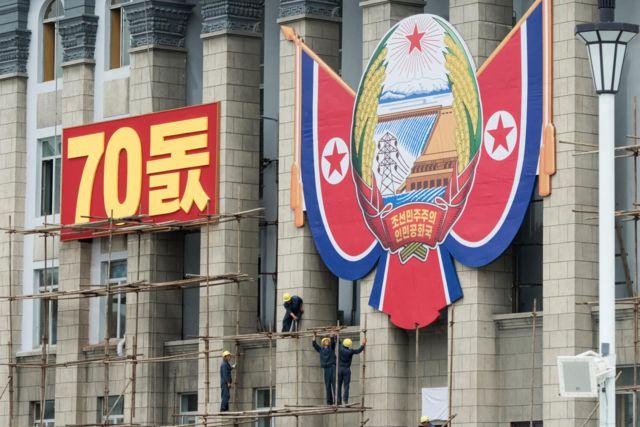 평양 김일성 광장에 걸린 '70돐 경축' 장식