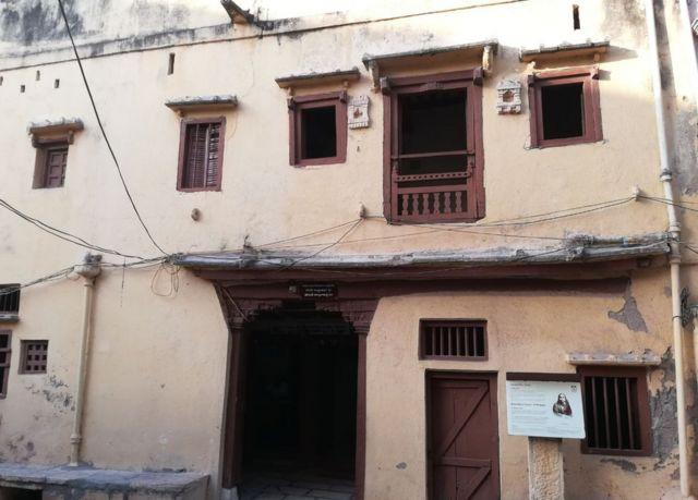 કસ્તુરબા ગાંધીનું ઘર