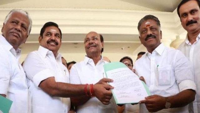 அதிமுக - பாமக கூட்டணி உறுதி; பாமகவுக்கு 23 தொகுதிகள் ஒதுக்கீடு - தமிழ்நாடு  சட்டமன்றத் தேர்தல் 2021 - BBC News தமிழ்