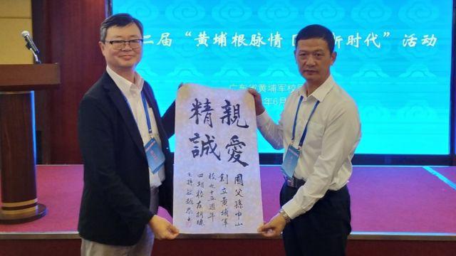 今年6月,胡敏越在廣州參加黃埔軍校建校95年紀念活動