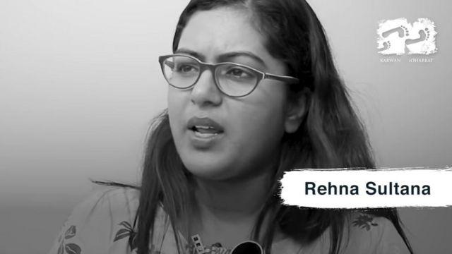 মিঁয়া কবি রেহনা সুলতানা
