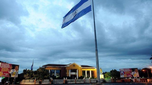 """El antiguo palacio presidencial de Nicaragua, rebautizado como """"La casa de los pueblos"""""""