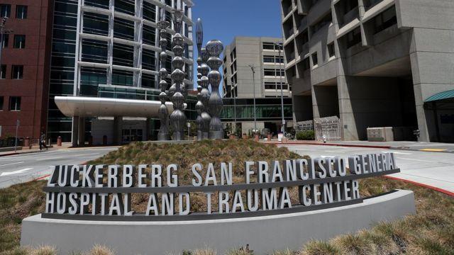 Hospital Zuckerberg en San Francisco, California