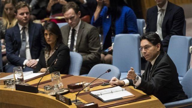 مجلس الأمن ومناقشة