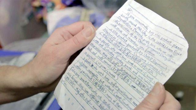 편지에는 중국 노동 수용소의 실태가 담겨 있었다