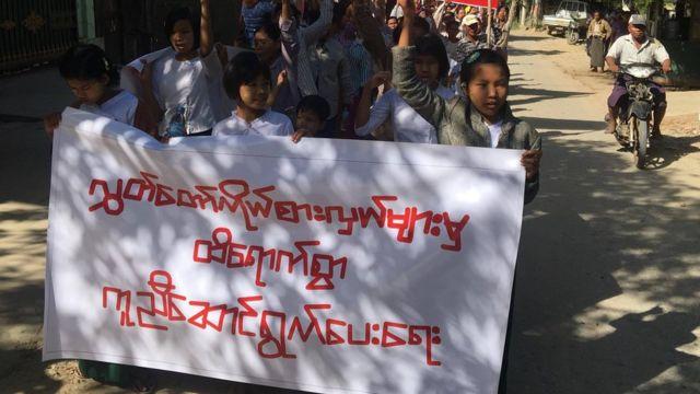 လျှပ်စစ်မီးလင်းရေးနဲ့ ကော်မတီပြန်ဖွဲ့ပေးဖို့ ဒေသခံတွေ ဆန္ဒပြ