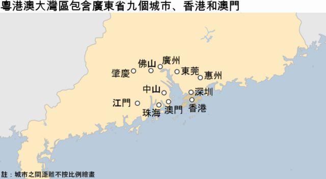 粤港澳大湾区地图