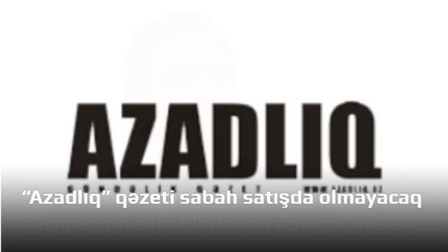 Azadlıq qəzetində elan