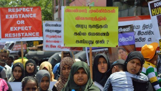 இலங்கை: ரோஹிஞ்சா முஸ்லிம்களுக்கு ஆதரவாக கொழும்பில் ஆர்பாட்டம்