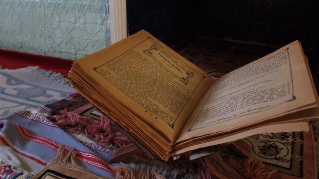অস্ট্রেলিয়ায় খুঁজে পাওয়া ১৮শতকী বাংলা পুঁথি