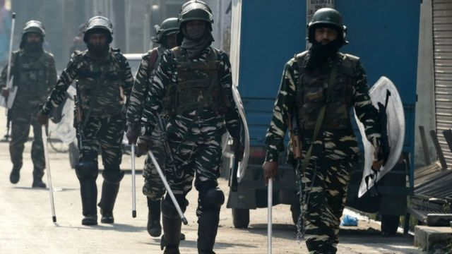 भारतीय सुरक्षा बल