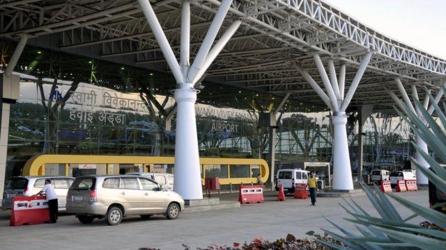 रायपुर एयरपोर्ट