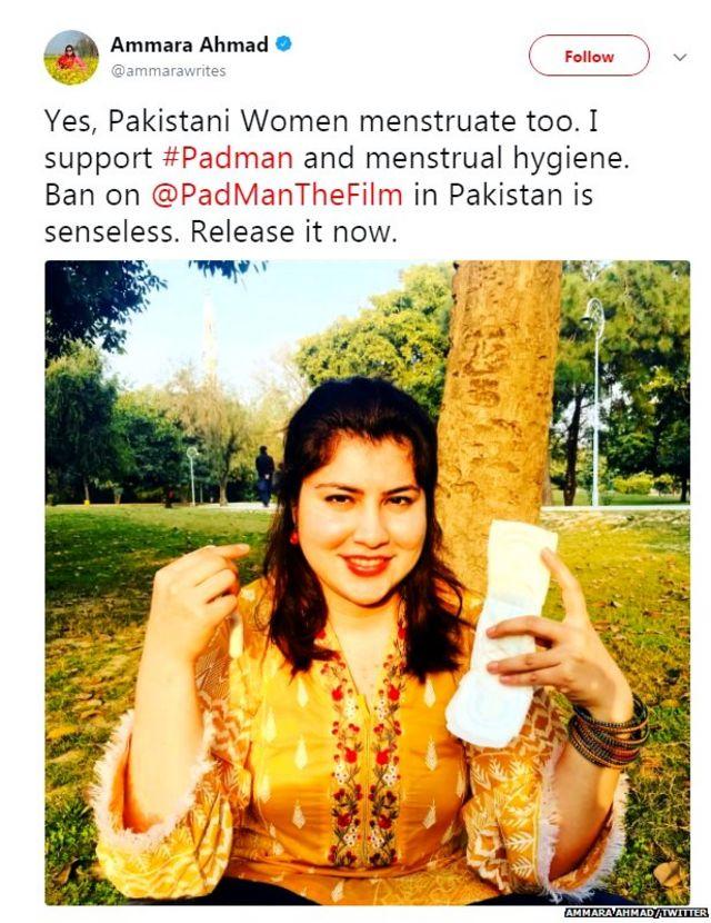 ट्विटर, पाकिस्तान