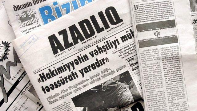 "Газета ""Азадлыг"""