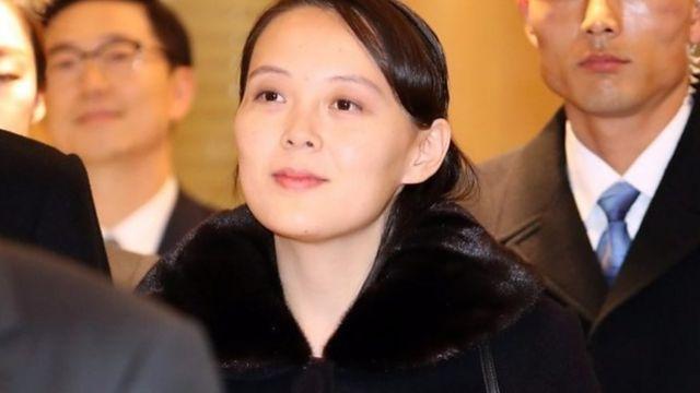 Kim Yo-jong, dadake rais wa Korea Kaskazini Kim Jong-un, amewasili nchini Korea Kusini