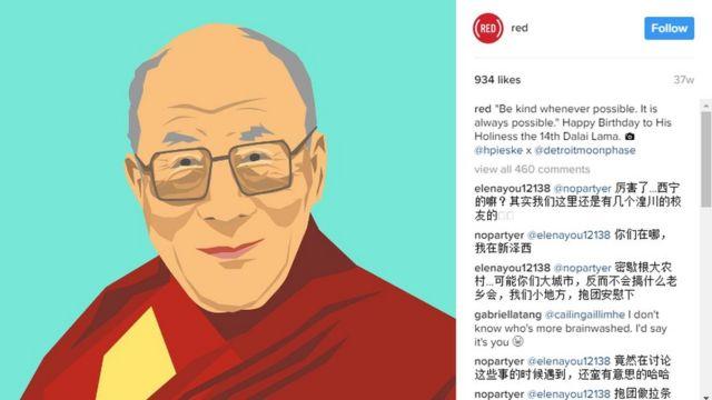 चीनी इंस्ट्राग्राम पर दलाई लामा की तस्वीर