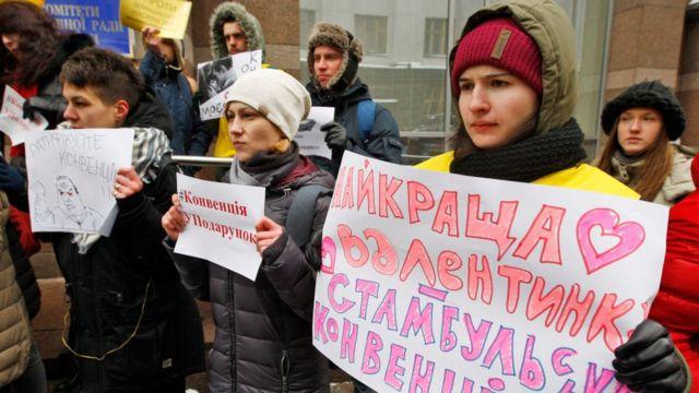 Акція на підтримку Стамбульської конвенції проти насильства і несправедливості щодо жінок