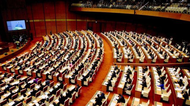 VN National Assembly