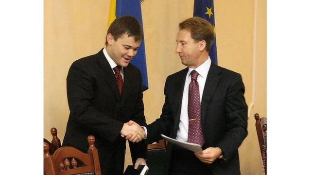 Назначение Богдана в Министерстве юстиции, 2008 год