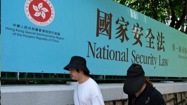 香港國安法實施