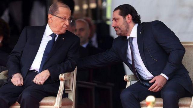 رئيس الجمهورية اللبنانية ميشال عون ورئيس الوزراء سعد الحريري