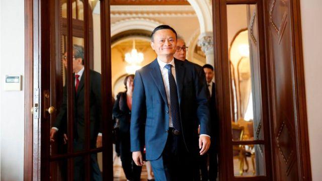 Jack Ma, Trung Quốc, giáo dục