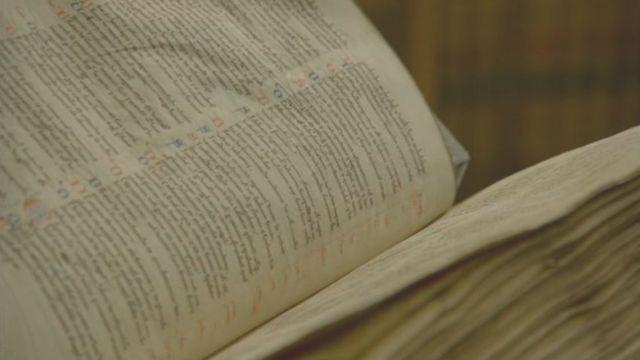 Средневековый манускрипт