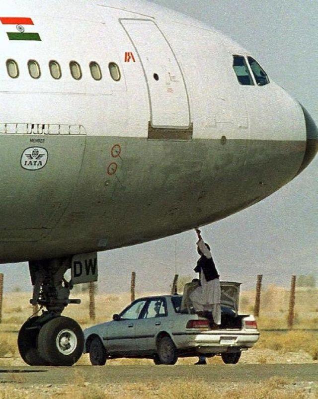 इन्डियन एयरलाइन्स