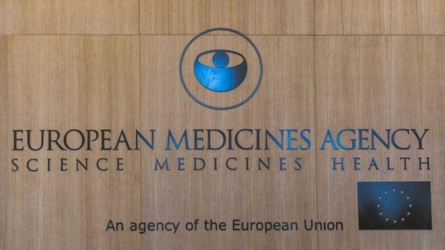 Avrupa İlaç Ajansı