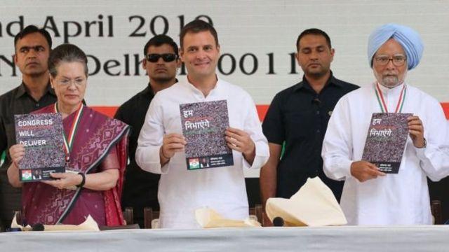 कांग्रेस नेता राहुल गांधी और सोनिया गांधी