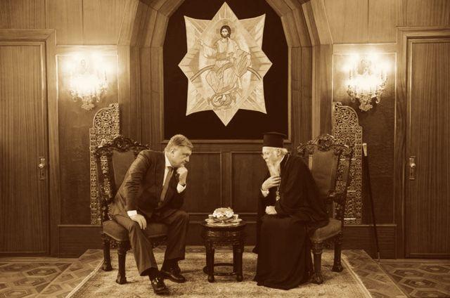Петро Порошенко особисто вів переговори про Томос з Константинопольським патріархом