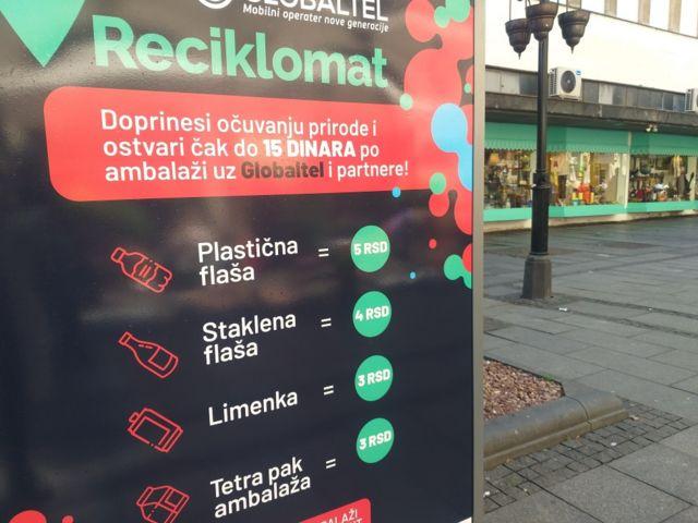 recikliranje, reciklomat
