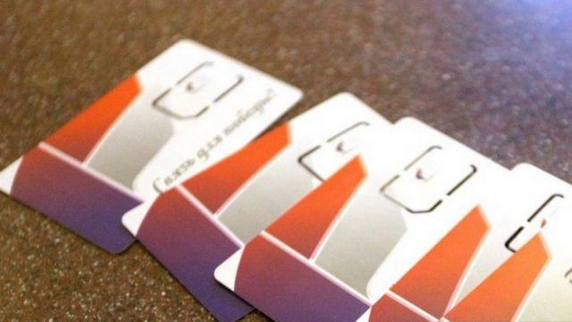"""Картки """"Фенікс"""""""