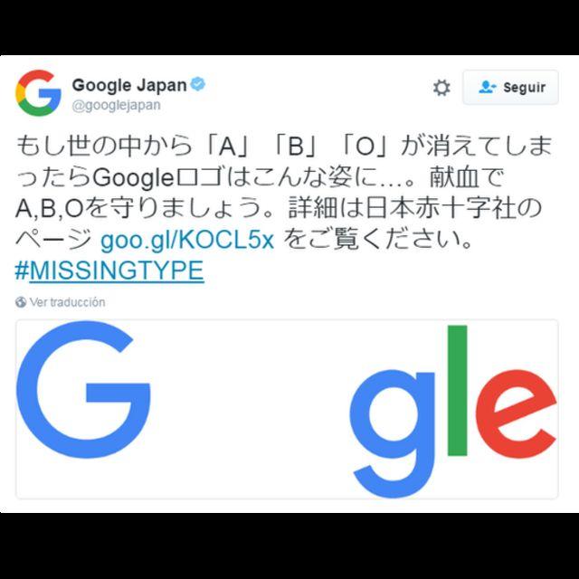 Missing Type en Google Japón