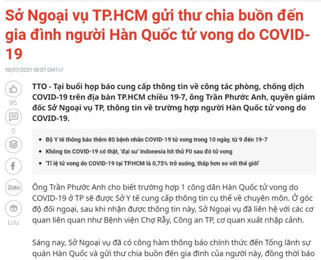 호치민시에서 코로나19 확진 한국인 사망과 관련 유가족에게 애도를 표했다