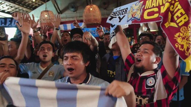 Chinese football supporters
