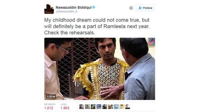 नवाज़ुद्दीन का रिहर्सल का फोटो