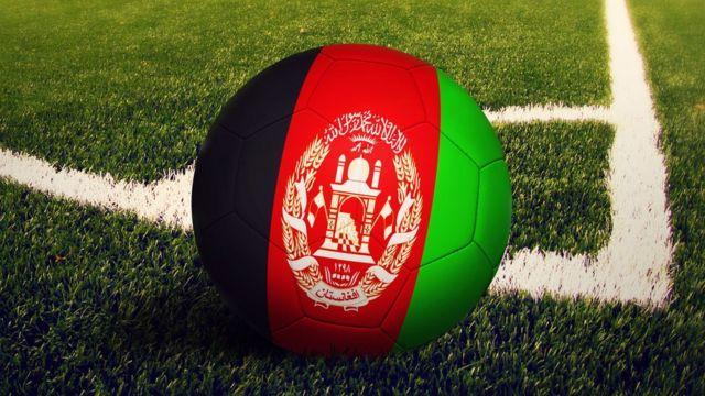 A ball with an Afghan flag