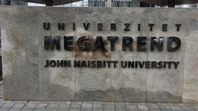 Мегатренд лого