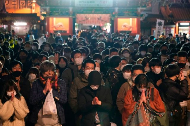Люди в Токио