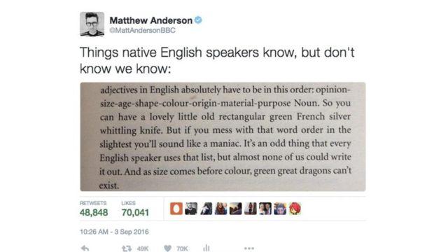 इंग्लिश