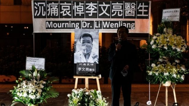 香港悼念李文亮医生