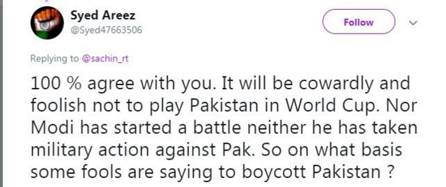 Twitter / Syed Areez